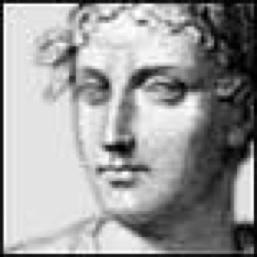 Gaius Gaius Cornelius